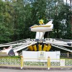 Holiday Park - 007