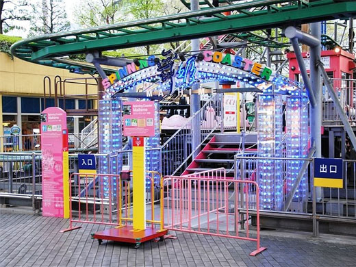 Spinning Coaster Maihime @ Tokyo Dome City